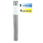 Esotec Solární sloupkové LED osvětlení Pole Light Duo Color 102606